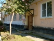 Екатеринбург, Patris Lumumba st., 10: приподъездная территория дома