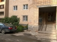 Екатеринбург, ул. Куйбышева, 84/1: приподъездная территория дома