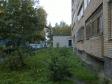 Екатеринбург, ул. Куйбышева, 84/1: положение дома