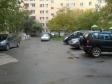 Екатеринбург, Kuybyshev st., 86/2: условия парковки возле дома