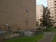 Екатеринбург, ул. Куйбышева, 86/2: положение дома