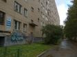 Екатеринбург, Kuybyshev st., 86/1: положение дома