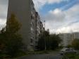 Екатеринбург, ул. Буторина, 2: положение дома