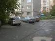 Екатеринбург, Kuybyshev st., 88: условия парковки возле дома
