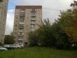 Екатеринбург, Kuybyshev st., 88: положение дома