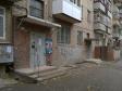 Екатеринбург, Kuybyshev st., 90: приподъездная территория дома