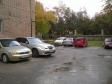 Екатеринбург, Kuybyshev st., 90: условия парковки возле дома