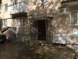 Екатеринбург, Kuybyshev st., 94: приподъездная территория дома