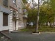 Екатеринбург, ул. Куйбышева, 94: положение дома