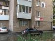 Екатеринбург, ул. Куйбышева, 96: положение дома