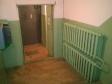 Екатеринбург, ул. Буторина, 3А: о подъездах в доме