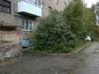Екатеринбург, Butorin st., 3: приподъездная территория дома