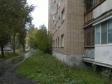 Екатеринбург, Butorin st., 3: положение дома