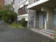Екатеринбург, ул. Буторина, 7: приподъездная территория дома