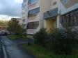 Екатеринбург, ул. Буторина, 8: приподъездная территория дома