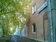 Екатеринбург, Tsiolkovsky st., 74: положение дома