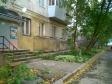 Екатеринбург, ул. Белинского, 157: приподъездная территория дома