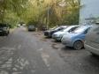 Екатеринбург, ул. Циолковского, 84: условия парковки возле дома