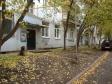 Екатеринбург, Tsiolkovsky st., 86: приподъездная территория дома