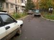 Екатеринбург, Inzhenernaya st., 26: условия парковки возле дома