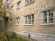 Екатеринбург, Akademik Gubkin st., 75: положение дома