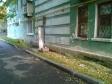 Екатеринбург, Slavyanskaya st., 3/79: приподъездная территория дома