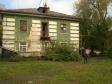 Екатеринбург, Slavyanskaya st., 3/79: положение дома