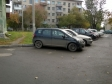 Екатеринбург, ул. Славянская, 1/79: условия парковки возле дома