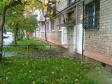 Екатеринбург, ул. Академика Губкина, 81: приподъездная территория дома