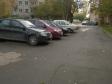 Екатеринбург, Akademik Gubkin st., 81: условия парковки возле дома