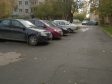 Екатеринбург, ул. Академика Губкина, 81: условия парковки возле дома