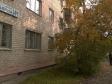 Екатеринбург, Akademik Gubkin st., 81: положение дома