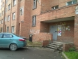 Екатеринбург, Akademik Gubkin st., 81Б: приподъездная территория дома