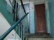 Екатеринбург, Akademik Gubkin st., 81А: о подъездах в доме