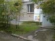Екатеринбург, Akademik Gubkin st., 85: приподъездная территория дома
