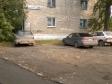 Екатеринбург, Akademik Gubkin st., 85: условия парковки возле дома