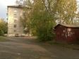 Екатеринбург, Akademik Gubkin st., 85: положение дома