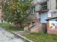 Екатеринбург, ул. Черняховского, 52А: приподъездная территория дома