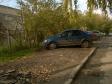 Екатеринбург, ул. Черняховского, 52: условия парковки возле дома