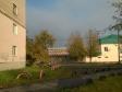 Екатеринбург, Chernyakhovsky str., 52: положение дома