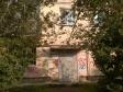 Екатеринбург, Chernyakhovsky str., 48: приподъездная территория дома