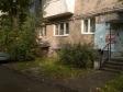 Екатеринбург, ул. Черняховского, 46: приподъездная территория дома