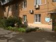 Екатеринбург, ул. Циолковского, 71: приподъездная территория дома