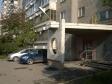 Екатеринбург, ул. Машинная, 40: приподъездная территория дома