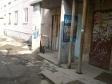 Екатеринбург, Mashinnaya st., 42/3: приподъездная территория дома