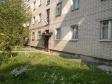 Екатеринбург, ул. Машинная, 42/1: приподъездная территория дома