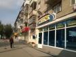Екатеринбург, Belinsky st., 163Г: положение дома