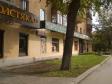 Екатеринбург, Belinsky st., 165: положение дома