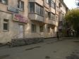 Екатеринбург, ул. Белинского, 165В: положение дома