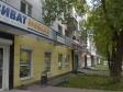Екатеринбург, ул. Белинского, 167: положение дома
